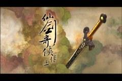 Chinese Paladin 3 Opening