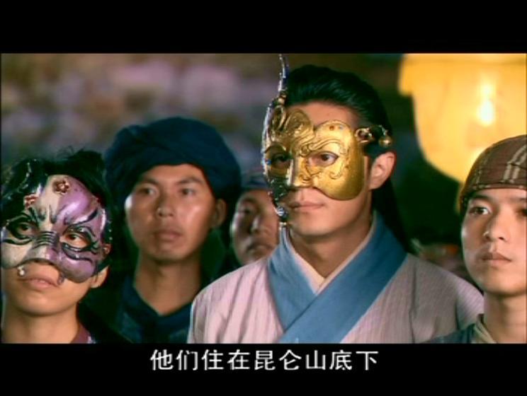 masked12