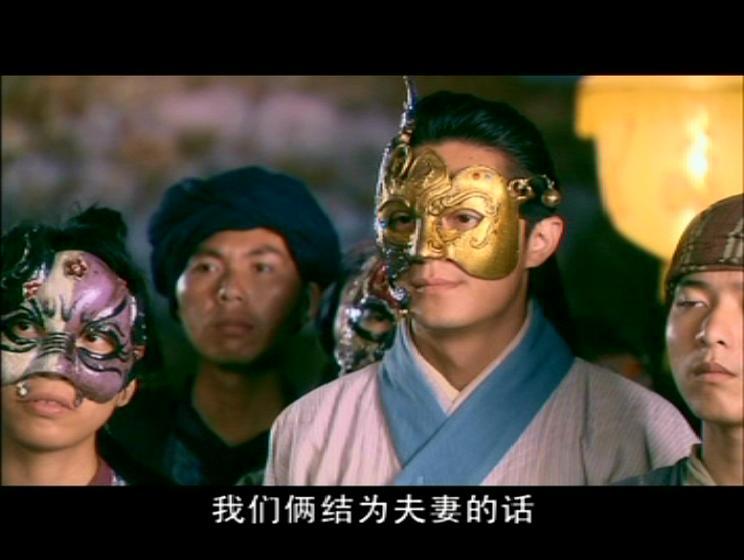 masked17