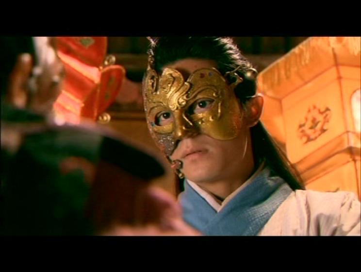 masked33
