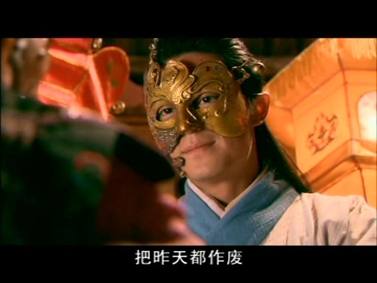 masked34
