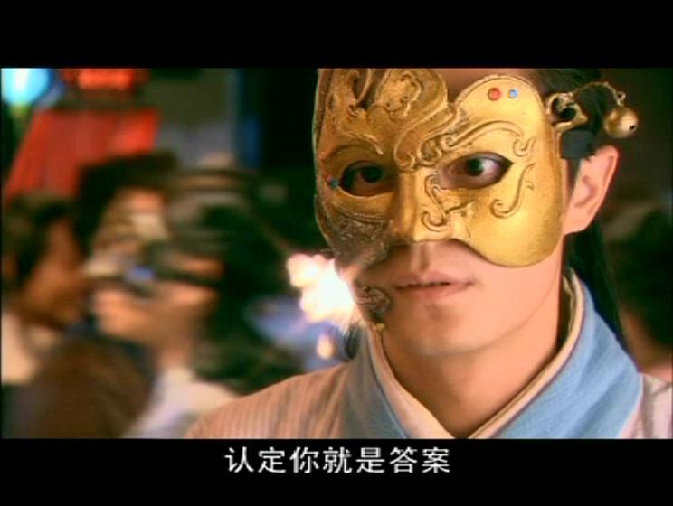 masked41