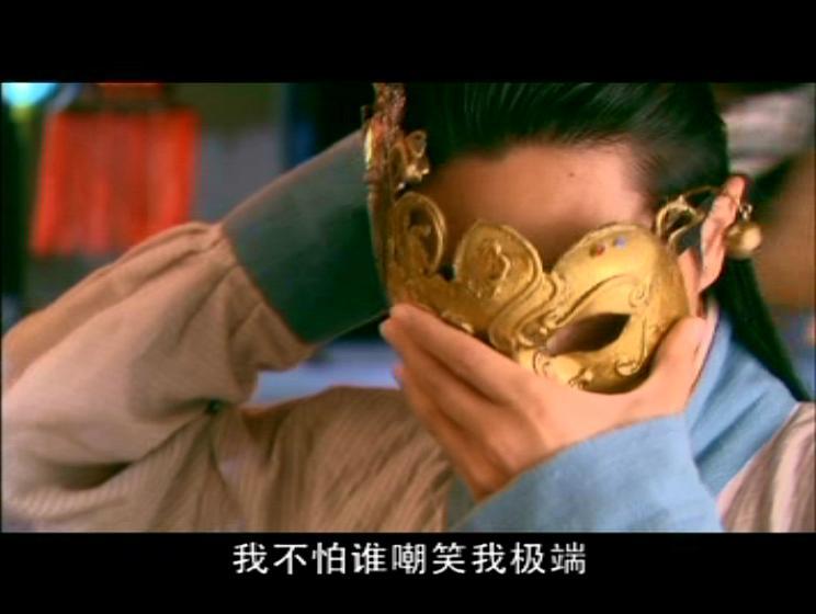 masked45