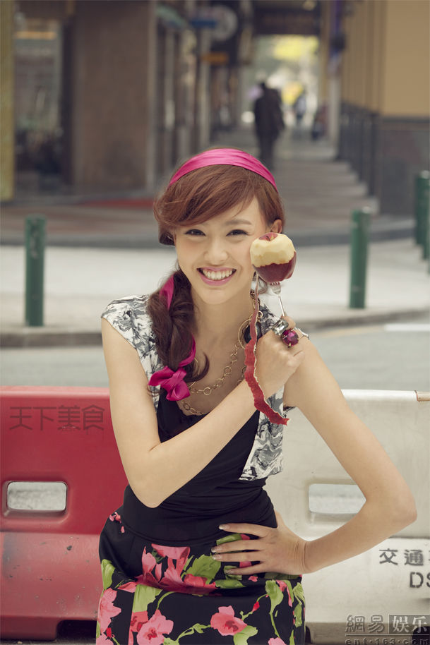 tangyan064
