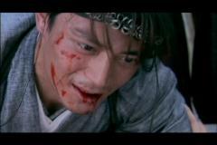 Lin Yeping\'s Death