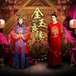 Perfect Couple Wallace Huo Tang Yan