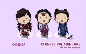 Xian Jian 3 Girls Chibi Dolls