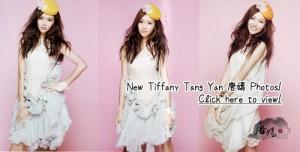 New Tiffany Tang Yan photos
