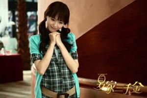 Click to view Tang Yan images