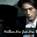 wallacehuo-gallery